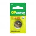GP LITHIUM CELL PİL CR2430 (3V)